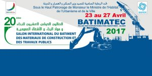 bannerbatimatec2017 1920 300x150 - batimatec 2017-1920