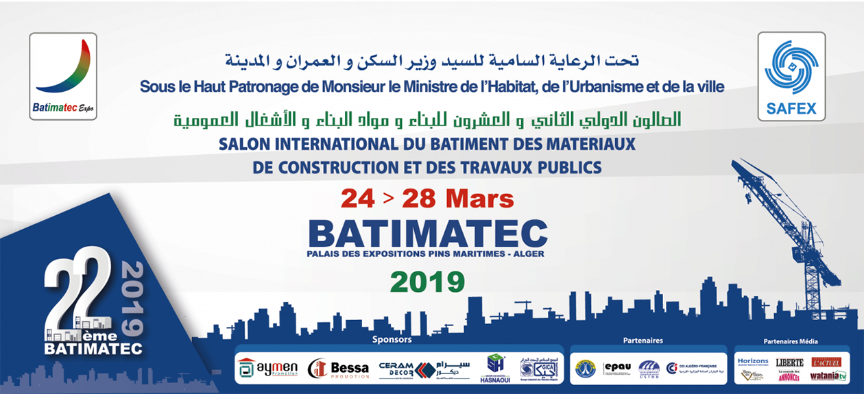 BATIMATeC 2019 Logo - Salon BATIMATEC - Mars 2019 et Foire Internationale d'Alger