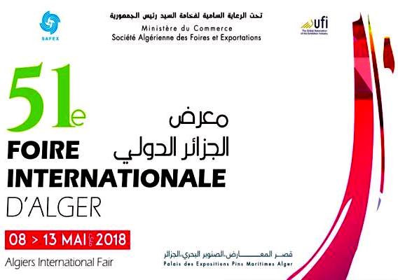 Photo 51 Ed Foire FIA - Phénix Technologie présent à la 51 ème Foire Internationale d'ALGER du 08 au 13 mai 2018