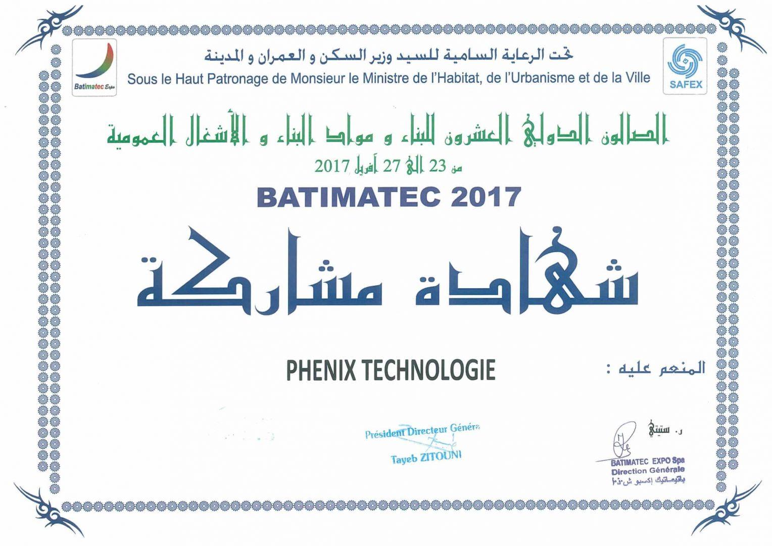 BATIMATEC e1496303550158 - Phénix Technologie présent à ALGER du 22 au 26 avril 2018 à la 21 ème édition de BATIMATEC